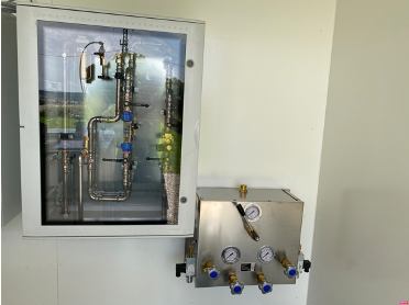 part of a PH neutralization plant of AJF