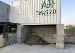 Zement-Wasser-Aufbereitungcwas 2.0